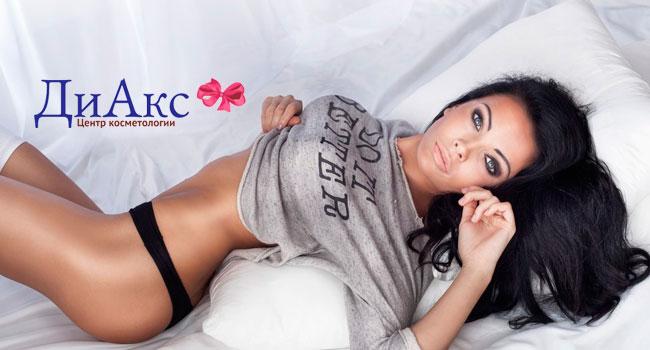 Скидка 96% на кавитацию, прессотерапию, лимфодренажный массаж и миостимуляцию в центре аппаратной косметологии «ДиАкс»