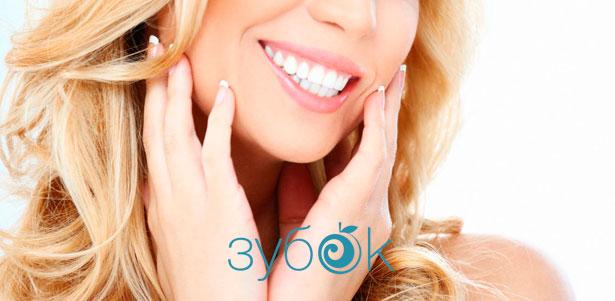 Скидка до 88% на чистку и лечение зубов, а также установку коронки или имплантата в медицинском центре Medic-Hall
