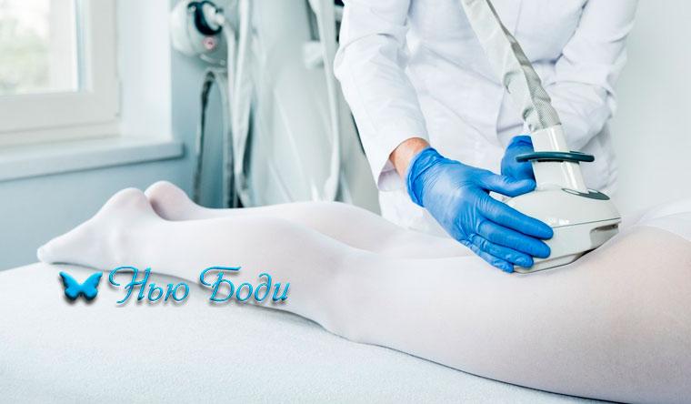 Услуги клиники аппаратной косметологии «Нью Боди» и салона красоты «Миссури»: сеансы LPG-массажа, элос-эпиляции или RF-лифтинга. Скидка до 89%