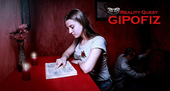 Скидка 55% на участие в перформанс-квесте «Элис» или «Заклятие» в любые дни от компании Gipofiz