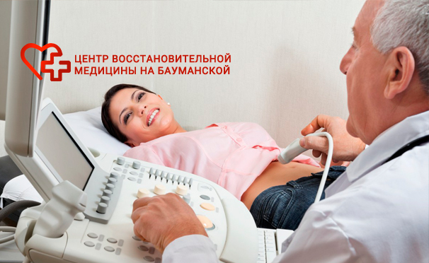 Комплексное или расширенное УЗИ в «Центре восстановительной медицины на Бауманской»: органов брюшной полости и забрюшинного пространства, молочных желез, щитовидной железы, мочеполовой системы и не только. Скидка 85%