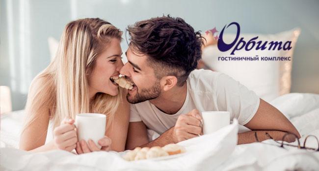 Проживание для двоих или троих в гостиничном комплексе «Орбита» в Гатчине: уютные номера, питание, баня с купелью и многое другое! Скидка до 52%