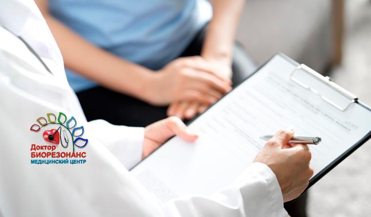 Скидка до 70% на комплексные программы биорезонансной диагностики организма в медицинском центре «Доктор Биорезонанс»