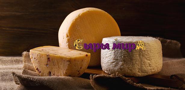 Подарочные наборы с сырами, европейскими изысками и сырными конфетами от магазина «Сыры мира». Доставка или самовывоз! Скидка до 30%