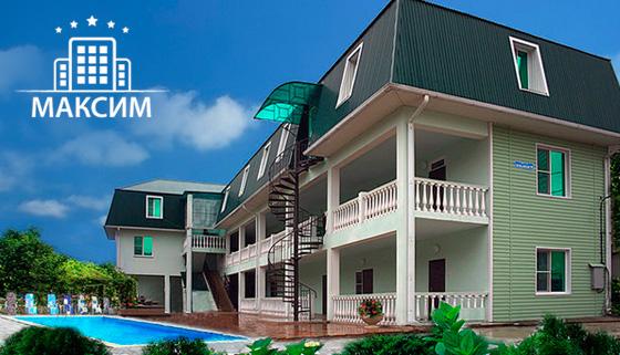 Отдых с питанием и развлечениями для 1, 2 или 3 человек в отеле «Максим» в Новомихайловском на Черном море. Скидка до 52%