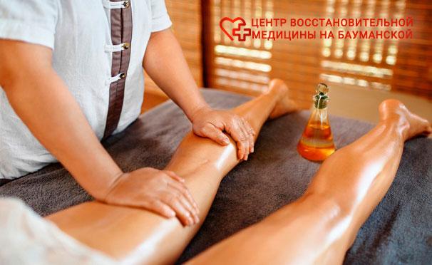 От 3 до 7 сеансов антицеллюлитного массажа бедер, ягодиц и живота и обертывания в «Центре восстановительной медицины на Бауманской» со скидкой 92%