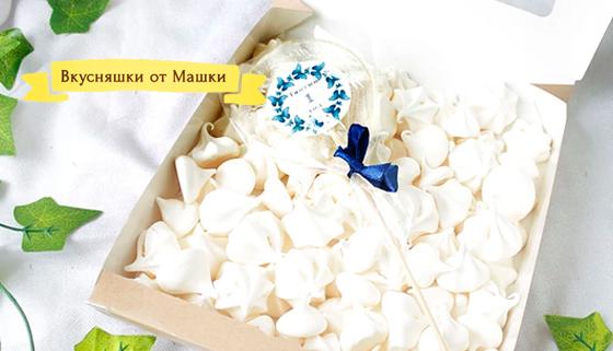 Подарочный набор с конфетами, леденцами, пирожными или безе с фотографиями от компании «Вкусняшки от Машки». Скидка до 64%
