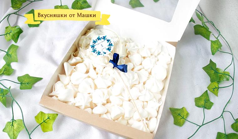 Скидка до 64% на леденцы, пирожные, конфеты и безе с фотографиями от компании «Вкусняшки от Машки»
