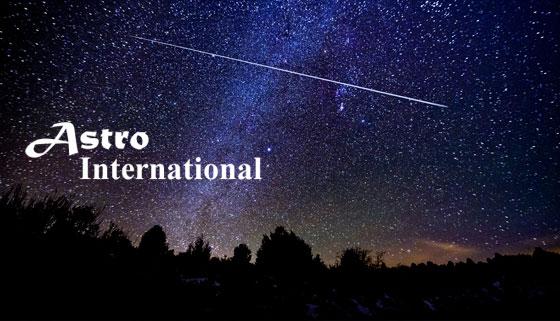Скидка до 80% на регистрацию имени звезды любой величины от компании Astro International