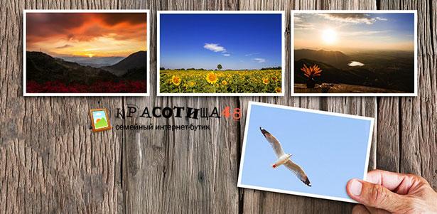Скидка до 65% на печать фотографии или картины на холсте, модульные картины и фотосувениры от интернет-бутика «Красотища 48»