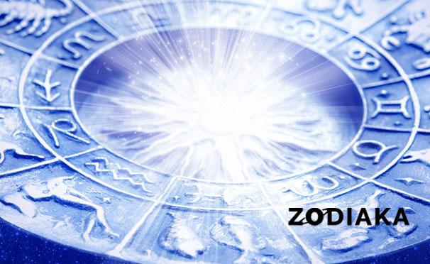 Составление гороскопов, натальных карт или комплексов гороскопов на выбор от компании Zodiaka со скидкой до 98%