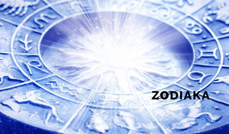 Скидка до 98% на гороскопы на выбор от компании Zodiaka: на 1 месяц, 1 или 2 года, для ребенка, натальная карта и многое другое!