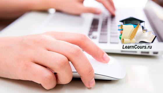 Безлимитный доступ к онлайн-видеокурсу «Обработка видео в Adobe After Effects с нуля до профессионала» от студии онлайн-обучения Learncours. Скидка 97%