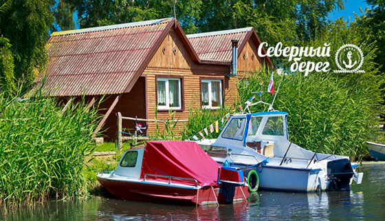 Отдых в усадьбе с посещением бани и игрой в бильярд, а также аренда беседки в загородном клубе «Северный берег» на озере Хепоярви в 15 км от Петербурга. Скидка до 32%