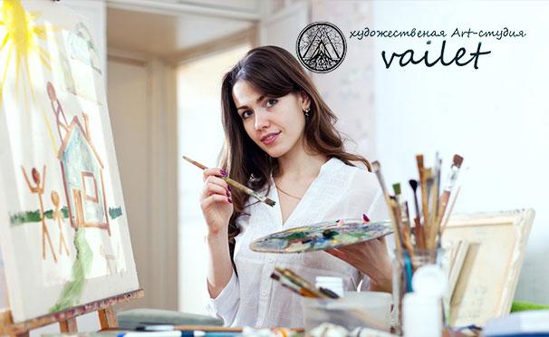 Мастер-классы в арт-студии Vailet: правополушарное рисование, Fluid art, декупаж, роспись по стеклу, браслеты из натуральных камней, скетчинг, живопись маслом, акварель, пастель, рисунок и не только. Скидка до 70%