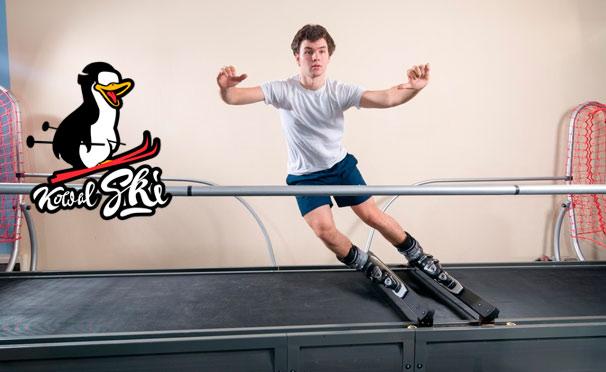 Занятия на горнолыжном тренажере SkyTech в клубе KowalSKI со скидкой до 54%