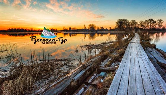 Туры в Южную Карелию от туроператора «Рускеала-Тур»: проживание, питание, экскурсии и многое другое. Скидка до 64%