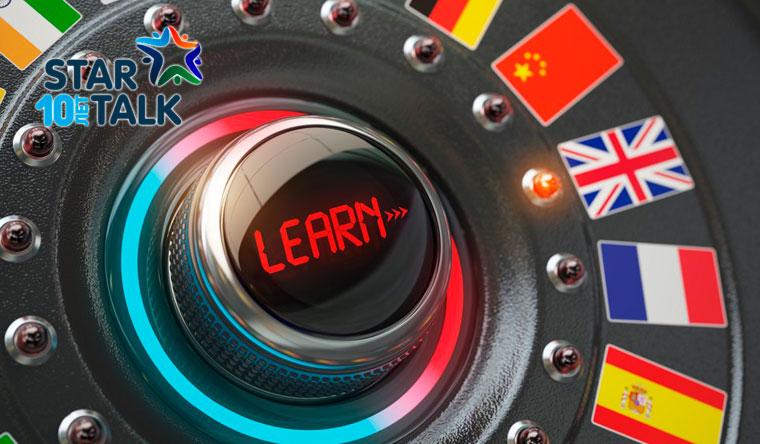 Скидка до 70% на очные или онлайн-курсы французского, испанского, итальянского, английского, немецкого языка в школе иностранных языков Star Talk