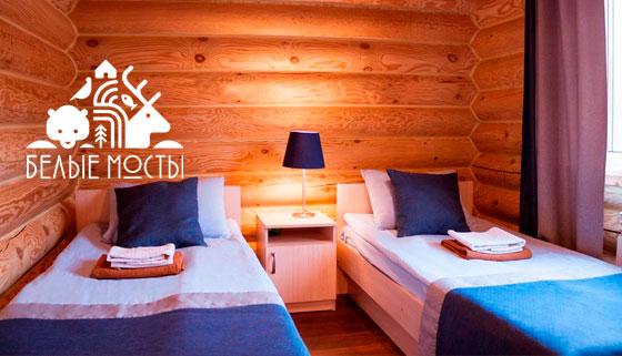 Отдых для двоих или компании до 10 человек в гостевом доме «Ладога-Фьорд» на берегу Ладожского озера от туристического комплекса «Белые мосты». Скидка до 49%