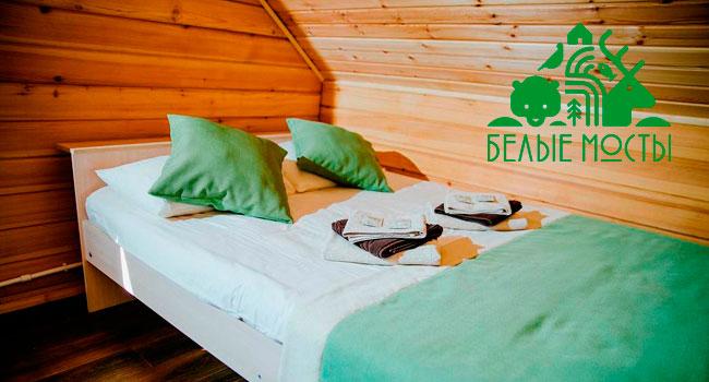 Скидка до 49% на отдых для двоих или компании до 10 человек в гостевом доме «Ладога-Фьорд» на берегу Ладожского озера от туристического комплекса «Белые мосты»