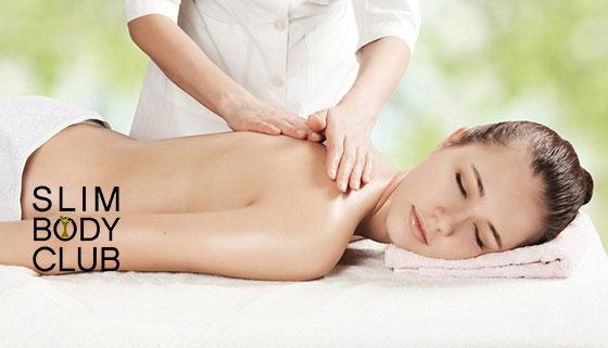 От 1 до 5 сеансов расслабляющего, классического или медового массажа в студии коррекции фигуры Slim Body Club. Скидка до 54%