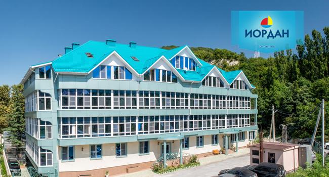 Проживание для двоих, троих или четверых в гостинице «Иордан» на берегу Черного моря! Скидка 30%