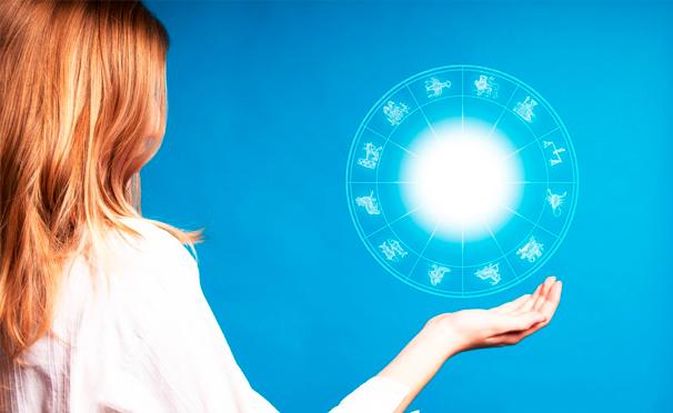 Составление натальной карты, персонального астрологического прогноза, гороскопа совместимости и не только от компании Mir-horoscope. Скидка до 98%