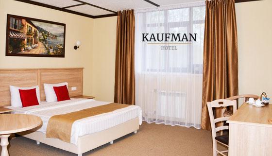 Проживание для 1 или 2 человек или романтический отдых для двоих в отеле Kaufman в Москве на «Бауманской». Скидка до 31%