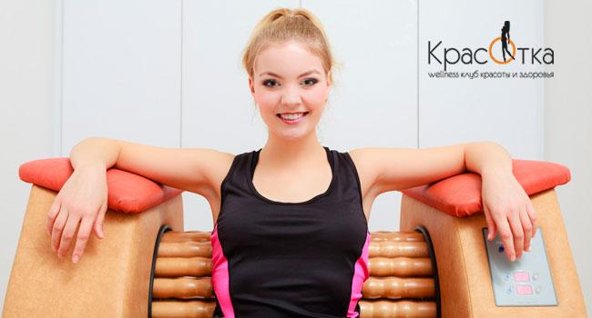 Скидка до 77% на анализ состава тела и занятия на тренажерах, массажный пилинг и распаривание в кедровой бочке в велнес-клубе «Красотка»