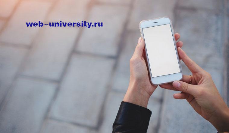 Онлайн-курс по работе с iOS и Android + выдача сертификата от компании Web-university. Скидка 94%