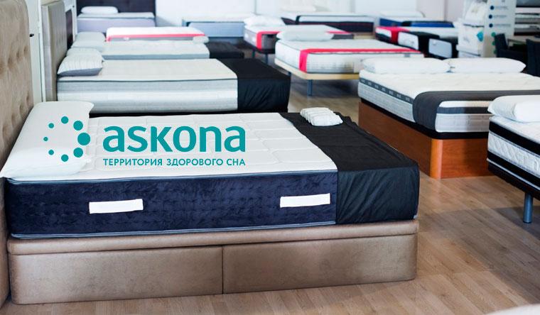 Скидка до 65% на ортопедические матрасы на выбор от компании Askona: Practice, Lux, Prestige, Terapia Cardio
