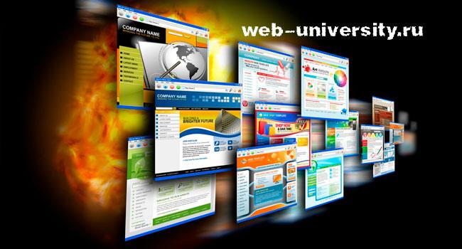 Онлайн-курс «Заработок в интернете» с выдачей сертификата от компании Web-university. Скидка 94%
