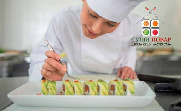 Мастер-классы по приготовлению суши и роллов для одного или двоих в школе суши-мастерства «Суши-Повар». Скидка до 71%
