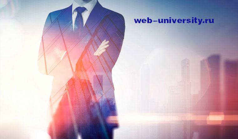 Скидка до 95% на онлайн-курсы «Создание сайтов», «Интернет-маркетолог (SEO и SMM-специалист)» и «Компьютерная игра своими руками» от компании Web-university