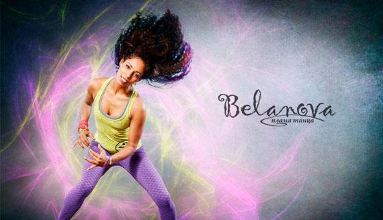 Скидка до 73% на занятия танцами по направлению на выбор в школе Belanova: бачата, сальса или зумба