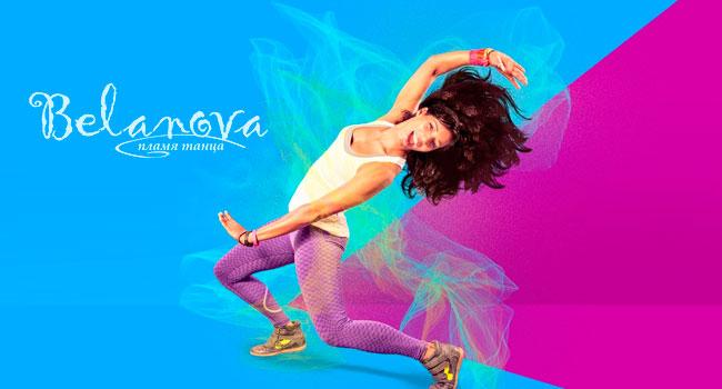 Скидка до 73% на занятия бачатой, сальсой или зумбой в школе танцев Belanova