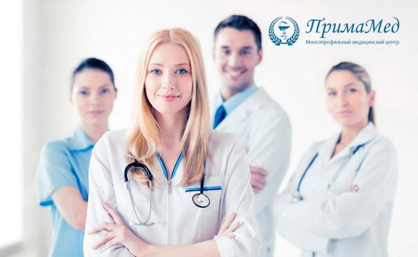 Гастроэнтерологическое обследование в медицинском центре «ПримаМед»: УЗИ органов брюшной полости, гастроскопия, тест на Helicobacter pylori. Скидка до 82%