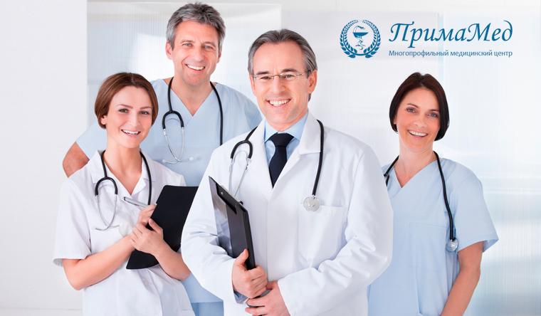 Диагностика органов пищеварения в медицинском центре «ПримаМед»: УЗИ органов брюшной полости, щитовидной железы, гастроскопия, тест на Helicobacter pylori. Скидка до 82%