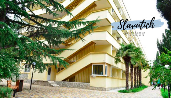 Отдых для одного, двоих или троих в санатории «Славутич» в Алуште: питание, оздоровительные программы, экскурсии, бассейн, тренажёрный зал и многое другое! Скидка до 32%