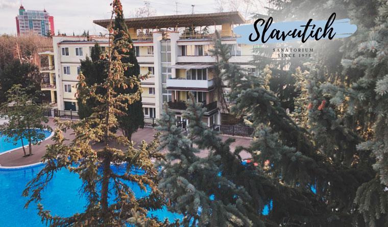 Проживание для одного, двоих или троих в санатории «Славутич» в Алуште: питание, лечение, экскурсии, бассейн, тренажёрный зал, бильярд, концерты и многое другое! Скидка до 32%