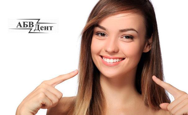 Комплексная гигиена полости рта в стоматологической клинике «АБВДент» со скидкой 50%