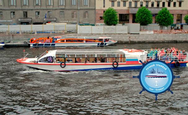 Утренние, дневные и вечерние экскурсии на теплоходе по рекам и каналам Санкт-Петербурга от судоходной компании «Речной трамвай Санкт-Петербурга». Скидка до 58%