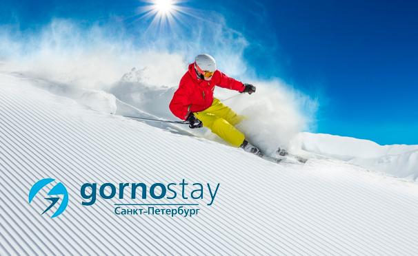 Занятие по катанию на сноуборде или горных лыжах на тренажере в клубе Gornostay со скидкой до 59%