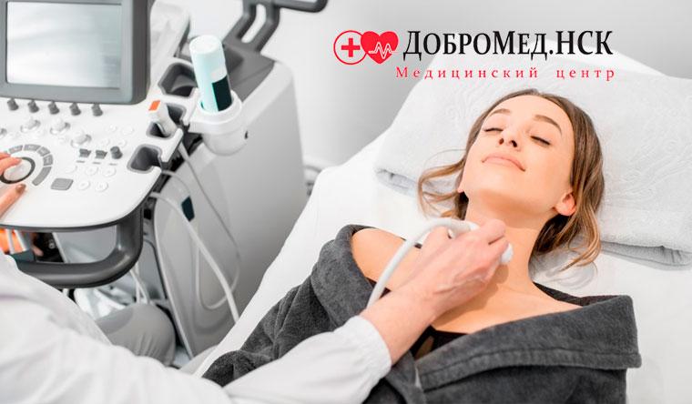 Скидка до 61% на УЗИ щитовидной железы, брюшной полости, печени, почек, сосудов шеи, анализы крови и прием терапевта или гинеколога в медицинском центре «ДоброМед.НСК»