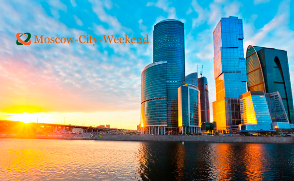 """Скидка до 85% на свидание на 55 этаже делового комплекса «Империя» в «Москва-Сити» или экскурсию для детей и взрослых «Знакомство с небоскребами """"Москва-Сити""""» от компании Moscow-City-Weekend"""