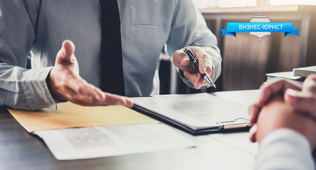 Юридические услуги по банкротству физических лиц от юридической компании  «Бизнес-Юрист». Скидка до 96%