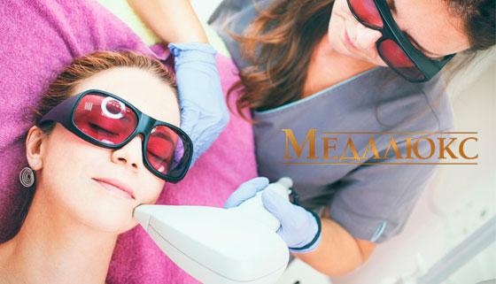 До 3 сеансов лазерной эпиляции на александритовом аппарате Apogee+ в клинике «Медалюкс». Скидка до 91%