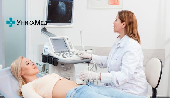 Обследование у кардиолога или гинеколога, а также комплексное УЗИ всего организма для мужчин и женщин в клинике «УникаМед». Скидка до 84%