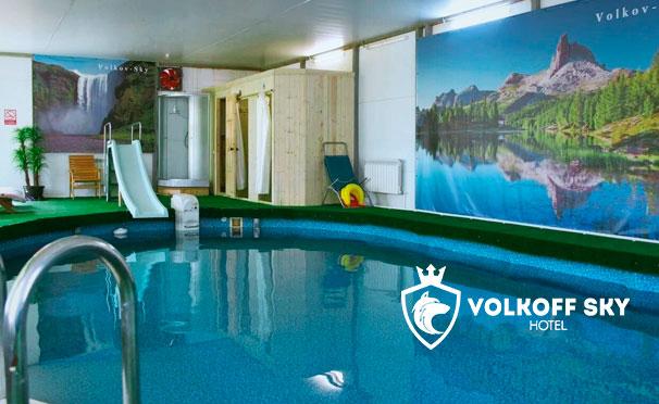Посещение спа-зоны для взрослых и детей в загородном клубе Volkoff Sky в 14 км от Тарусы: открытый и подогреваемый бассейны, русская баня, японская горячая и холодная купели. Скидка 50%