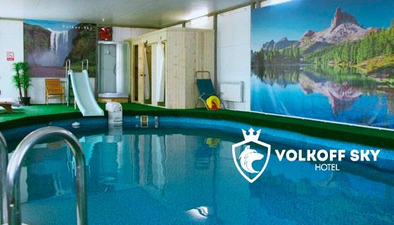 Посещение спа-зоны с русской баней, японской горячей и холодной купелью, открытым и подогреваемым бассейнами в любой день в загородном клубе Volkoff Sky в 14 км от Тарусы. Скидка 50%